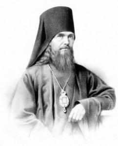 Святитель Феофан Затворник.